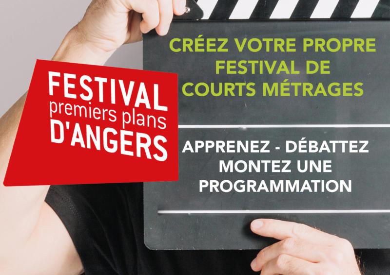 LE FESTIVAL PREMIERS PLANS & LA MÉDIATHÈQUE