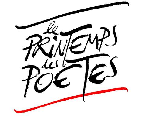 Annulation - Printemps des poètes